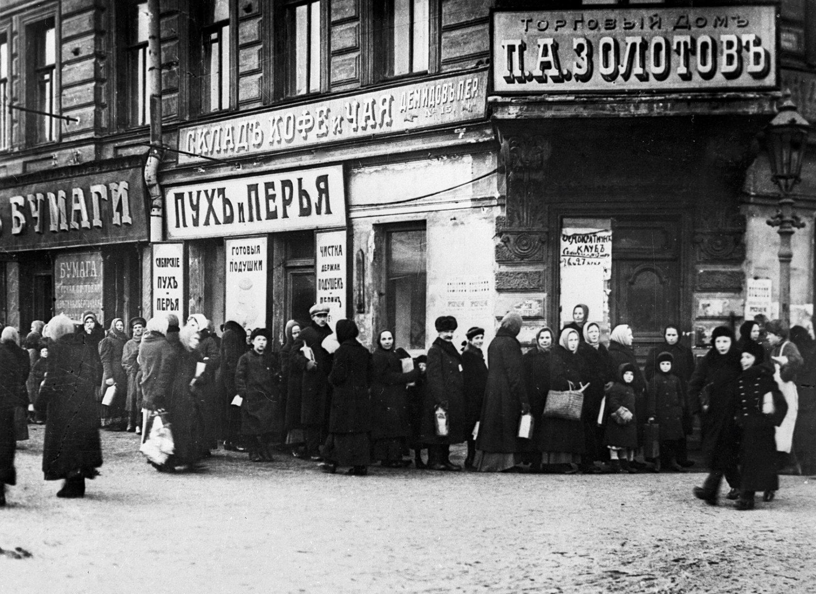 革命が起こったロシアの1917年